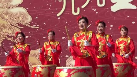新中国好运连连-开场鼓(胜利西村重阳节文艺联欢会)