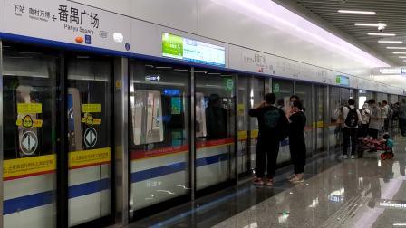 【广州地铁18号线】广州地铁18号线D1型电客车(18x011-012)番禺广场站上行进站