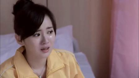 爱闪亮:守寡儿媳被赶出家门,打工昏倒进医院,才发现怀孕了