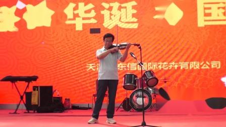 小提琴独奏-我爱你中国(吉利国庆汇演)