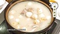 鲢鱼滋补汤的做法