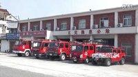 【拍客】杭州民间消防队-悍马消防队名扬全国