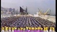 群星 地球大合唱 1987