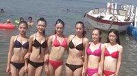 [拍客]山东:沙滩比基尼小姐大赛 齐聚滨海斗芳菲