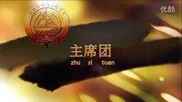 烟台南山学院管理科学与工程学院学生会之主席团宣传片