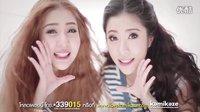 泰国美少女:Neko Jump - Look si!