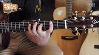 【老夏吉他】教你玩转布鲁斯 第一集 《传统12小节布鲁斯》