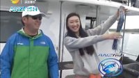 海钓 美女萱的奇幻漂流 大鱼俱乐部【13】201301 码头渔具准备