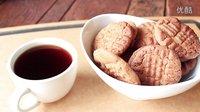 《宅男美食》23集用花生酱做曲奇(Peanut Butter Cookies)