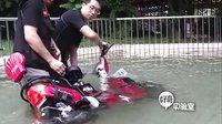 极限测试:电动车深水冲浪