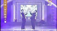 【现场Live音乐专辑】陈奕迅_哈林_热气的沙漠|爱是怀疑|吻别
