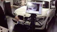 Inside AR 2013 案例 - AR汽车造型设计