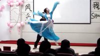 湖北科技学院 自创舞蹈 美丽的神话