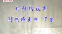 56607潮剧全涮:李三娘(2)--咬脐出世