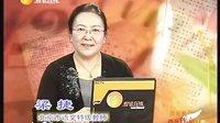 历届高考满分作文评析 完整版30讲-01 北京五中语文特级教师梁捷