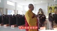 (佛教歌曲)拜愿祝圣(佛教音乐)