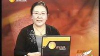 历届高考满分作文评析 完整版30讲-03 北京五中语文特级教师梁捷