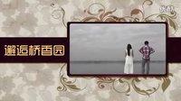 红河学院微视频之《邂逅桥香园》