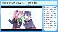 【2014年冬】新番动画PV与剧情介绍「先行版」