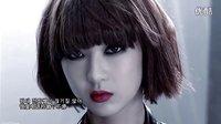 【EXID】Exid《Every night》(每夜)韩语中字MV【HD超清】