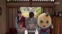 Fujifilm 船梨精ふなっしーCM 富士菲林2014新春日本廣告 中文字幕