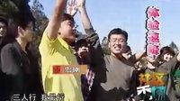 三人行速降济南电视台秀场(一)