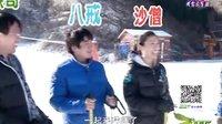 2013.51金象山滑雪专题