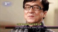 【ZR】 140125 超清中字 宋承宪 权志龙Dragon 李珉廷 成龙等