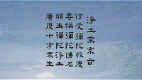 弘愿寺,2012年弥陀圣诞晚会<2>