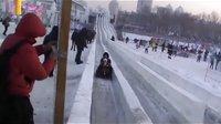 华梅数码 冰雪欢乐谷
