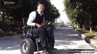 Freego 2 Wheel Self Balance Wheelchair Model F2S