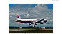 马来西亚航空飞往北京航班失去联系