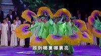 北京公民道德建设大型公益论坛东方红晚会