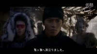小栗旬 サントリー ペプシストロング ゼロ『桃太郎』篇 EP.0