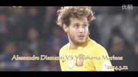 Alessandro Diamanti VS Yokohama Marinos Away 140312 HD