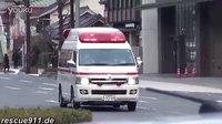 日本的救护车  在京都