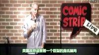 彼得·希夫 —— 调侃经济的单口相声