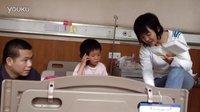 钟慧琳手术后……20140301