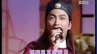 包青天 何家劲 新鸳鸯蝴蝶梦 1994