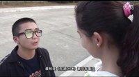 《东湖SHOW》第一期:愚人节了没?武汉东湖学院校园电视台