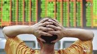现在是投资中国股市的好时机吗?