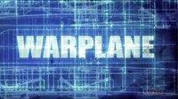 国语 战机风云(Warplane)01 空军战机