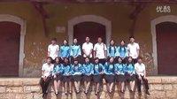 2014《远方有你》毕业季MV 红河学院2011广告学班出品