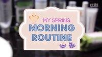 春天早上起床准备步骤 My Spring Morning Routine   MissLinZou