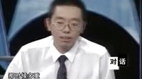 传奇商人-史玉柱02