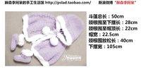 【胖森李阿呆】绒线牛奶棉搭配的钩针宝宝斗篷(2)