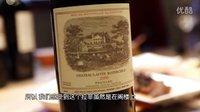 《小黑品酒》86期葡萄酒视频-品尝拉菲2000年红酒视频,酒友相聚
