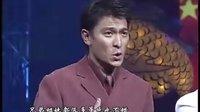 刘德华-大中国—98春晚现场版