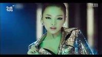 韩国烧酒广告 人鱼公主   具荷拉