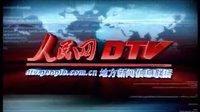 河北邢台临西县:重县域经济发展,投资潜力无穷(记者  王开成)